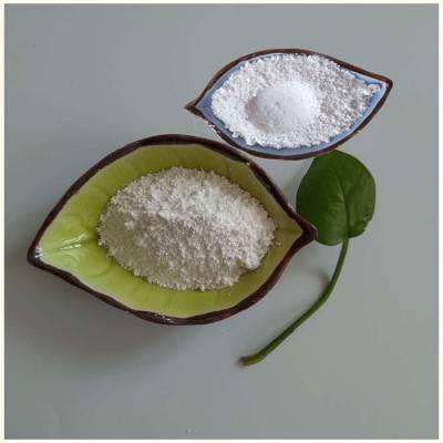 重钙 轻钙批发价 碳酸钙特性 确保质量 远大矿业