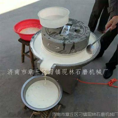 电动石碾 电动小米石碾 豆浆石磨半自动肠粉米浆石磨家用电动石磨