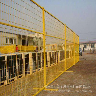 黄色框架隔离网 便宜的隔离栅 万泰护栏网价格