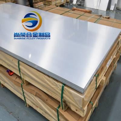 2A12淬火拉伸铝板 点焊焊接铝板 不易腐蚀铝板