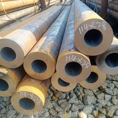 42*8厚壁管42CrMo,42crmo厚壁管生产厂家