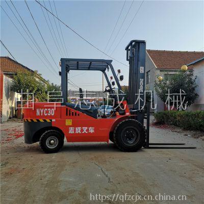 柴油三轮平衡重力叉车 供应小型叉车 1.5吨载重量装卸车
