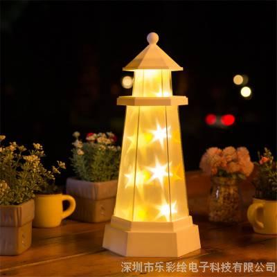 批发星星夜灯充电遥控星空灯创意灯塔流光灯 流星智能家居小夜灯