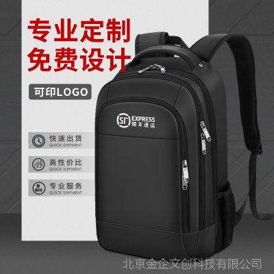 易贝双肩包定制LOGO背包 印字定做图案男帆布商务旅行包 电脑包私人订制电脑插袋
