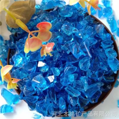 衡水厂家供应 耐磨玻璃砂 海蓝色玻璃砂用途 工艺品装饰用玻璃珠 量大优惠