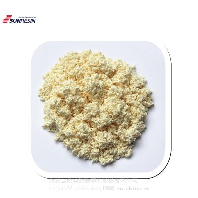 西安蓝晓科技醚化系统脱酸工艺技术