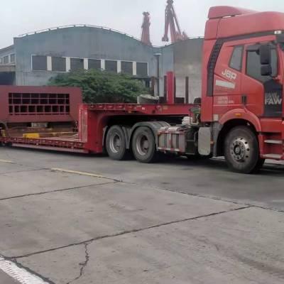 上海到梅州物流专线;上海到梅州货运专线;广东梅州大件运输公司零担整车