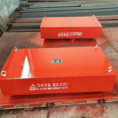 ***生产好用 输送带式除铁器 负极材料除铁器
