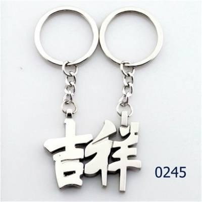 锌合金钥匙扣制作 五金烤漆吊牌定做 佩戴的工艺礼品钥匙串