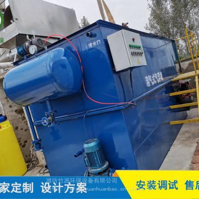 养殖污水综合处理设备 养殖气浮一体机-竹源定制