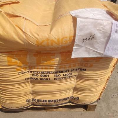 广州金发PP熔喷料1500医疗级 熔喷专用材料