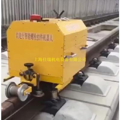 上海仕瑞DZ-300定制各种工业自动化 工业自动化机器人 工业自动控制系统 铁路安防机器人