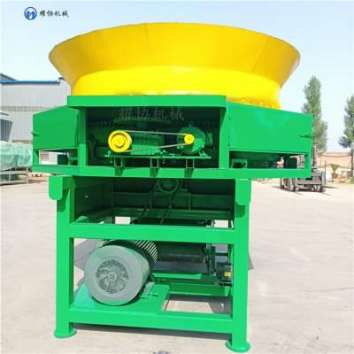 黑龙江圆盘秸秆粉碎机 养殖场打捆破碎机价格