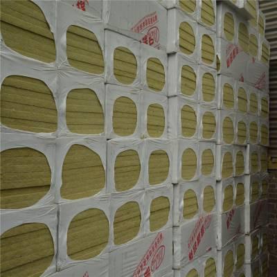 外墙岩棉板50mm防火保温板山西太原厂家报价