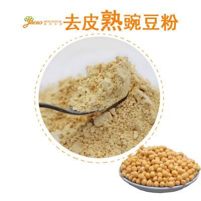 脱皮熟豌豆粉 低温烘焙熟脱皮豌豆粉 干黄豌豆粉
