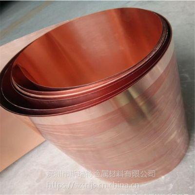 广西紫铜箔T2国标铜箔高弹性导电紫铜箔厂家直销