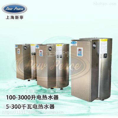 容积式多功能电热水器生产