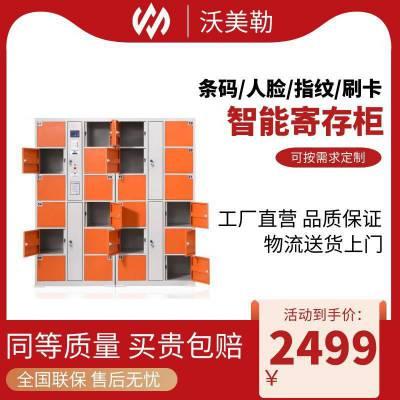 郑州自助<b>储物柜</b>厂家直销 管用10年
