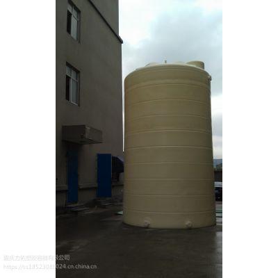 厂家肯德基养殖鸡场***储水水箱 50吨大型储水设备