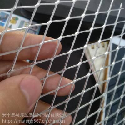 不锈钢菱形拉伸网 不锈钢钢板网厂家 304 316 316L安平马腾不锈钢