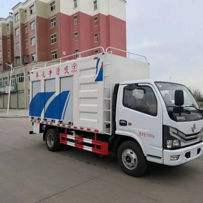徐州污水净化处理车粪便污泥当场打成颗粒