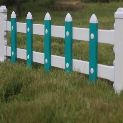 新乡市塑钢护栏 围墙栅栏安装 家门口围墙栅栏