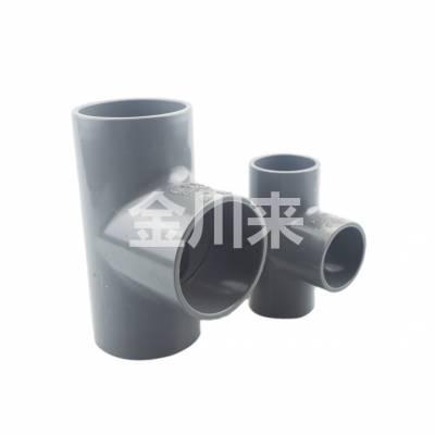 南亚UPVC管材管件 河源南亚PVC管道经销商