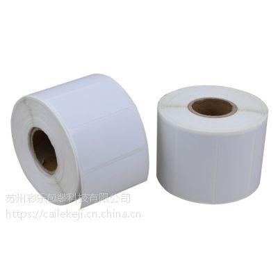 不干胶标签贴纸 热敏不干胶 合成纸 铜版纸