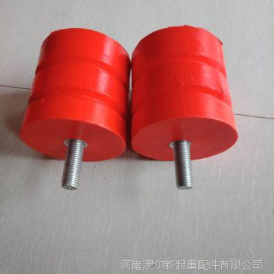 厂家直销优质国标聚氨酯缓冲器 JHQ- A型螺丝杆 C型聚氨酯缓冲器