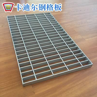 上海钢格板厂家供应钢格板 钢格栅板 水沟盖板 楼梯踏步板