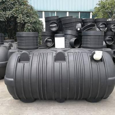 供应塑料蓄水池 20立方消防、雨水收集、景观喷灌卧式PE储水池