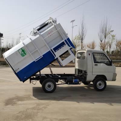 环卫景区清洁用自装卸式挂桶垃圾车小区厂区新能源垃圾车垃圾清运车