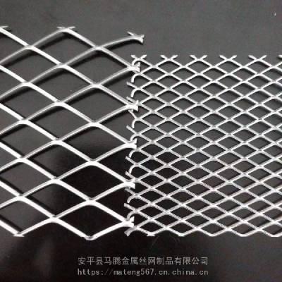 镀锌钢板网 菱形 冲拉 镀锌金属防护网 小孔 可裁剪