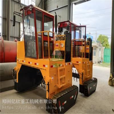 安徽省合肥市自走履带式翻抛机 有机肥快速发酵设备_优惠方便客商