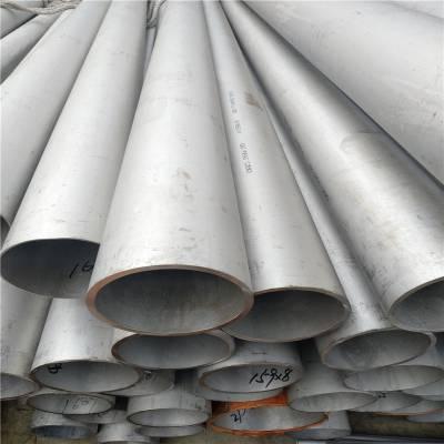 2520精密鋼管質量有保障 浙江精密鋼管