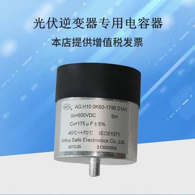 【工厂定制】赛福2000VDC 118UF光伏逆变器电容器 直流支撑滤波电容