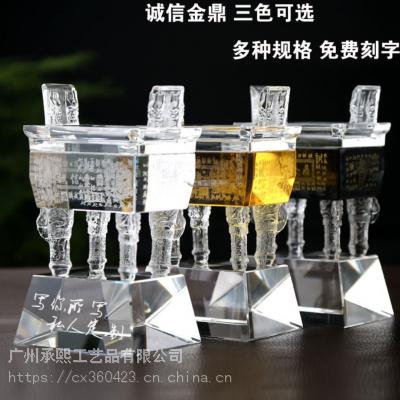 公司上市庆典纪念品定制水晶鼎工艺品摆件办公桌商务礼品摆件送领导礼品
