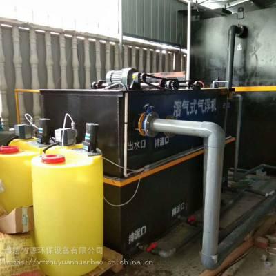 振兴贺州养猪场污水处理工艺-竹源