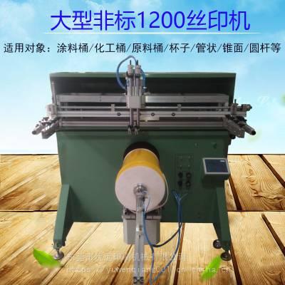 汉中市油漆桶丝印机安康市润滑油桶滚印机商洛市乳胶漆桶丝网印刷机厂家