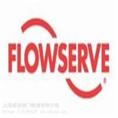 美国福斯(Flowserve)阀门中国总经销