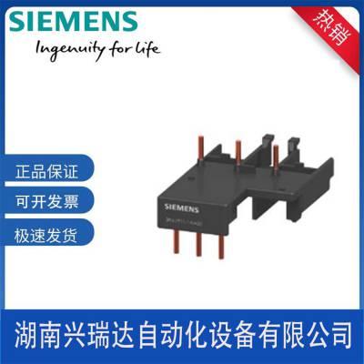 西门子连接模块 电气和机械 用于 3RV2.1/3RV2.2 3RA1921-1D