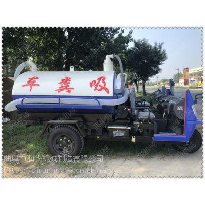 物业抽粪车价格 维护方便的柴油吸粪车 农用抽粪赚钱吸污车
