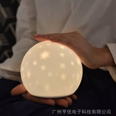 新款硅胶百变星空灯USB充电LED儿童拍拍硅胶灯卧室床头氛围小夜灯
