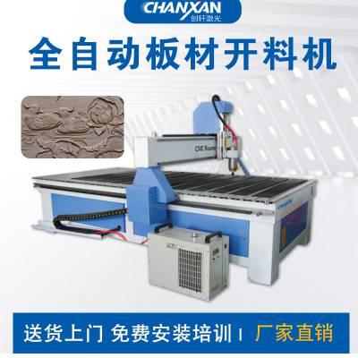 ***1325D全自动板材开料机 木板切割机 木工雕刻机