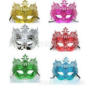*** 镀光金粉皇冠女士男士舞会面具 7色可选