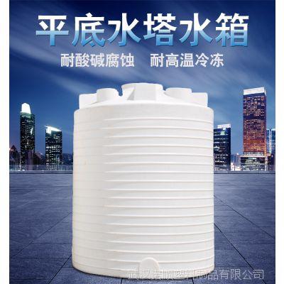 如何为软化水设备选择软化水箱 15吨PE塑料水箱