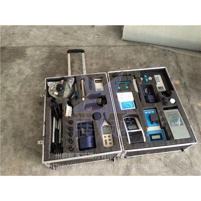 展越铝箱 铝合金工具箱定做无人机飞行器箱子箱体海绵开模EVA异形战备航空箱