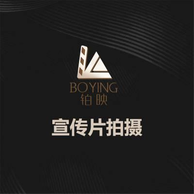 荔湾区企业宣传片拍摄 广州本地视频制作策划公司
