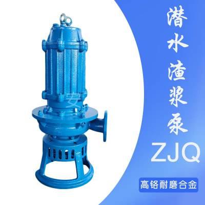 潜水吸沙泵NSQ30-20-5.5 2寸抽泥泵 4寸吸沙泵 吸鹅卵石泵河北安工
