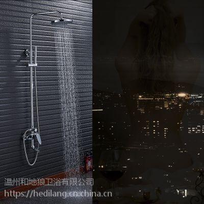 和地狼卫生间淋浴花洒套装全铜冷热水龙头沐浴手持单功能莲蓬头单把双控